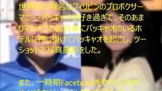 千原せいじ 嫁 画像 【実証済み】youtubeで夢を叶えよう!2015最終章は...