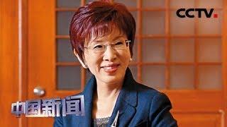[中国新闻] 洪秀柱主动请缨到台南艰困选区选民代 | CCTV中文国际