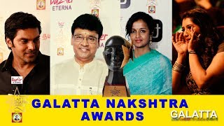What is so Special about Galatta Nakshatra Awards? Check Out Celebrities' Reply!