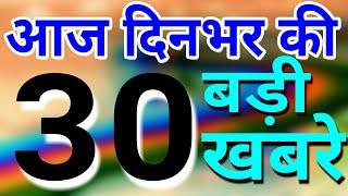 Today Breaking News ! आज 21 फरवरी 2019 के मुख्य समाचार बड़ी खबरें PM Modi Petrol, Bank, GST, PF