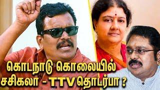 Thanga Tamilselvan Interview | TTV Dinakaran , Sasikala | Kodanad