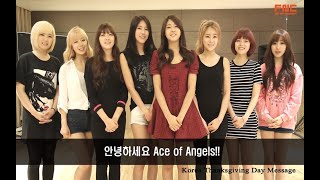 AOA speaks in English | Music Matters Live | 130524 | 에이오에이