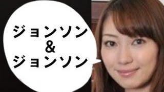 チャンネル登録はコチラ⇒ http://ur0.work/D0Ea 飯田圭織がブログで妊娠...