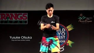 Yusuke Otsuka tutorial - Hop and pop yoyo combo