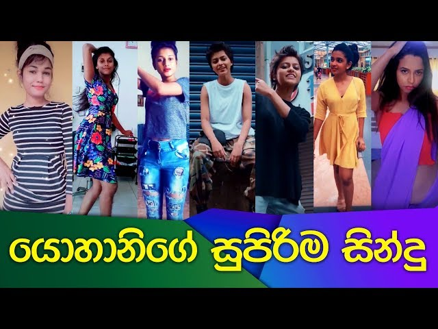 Yohani | The New Queen of Pop Music | Sri Lankan TikTok Girls