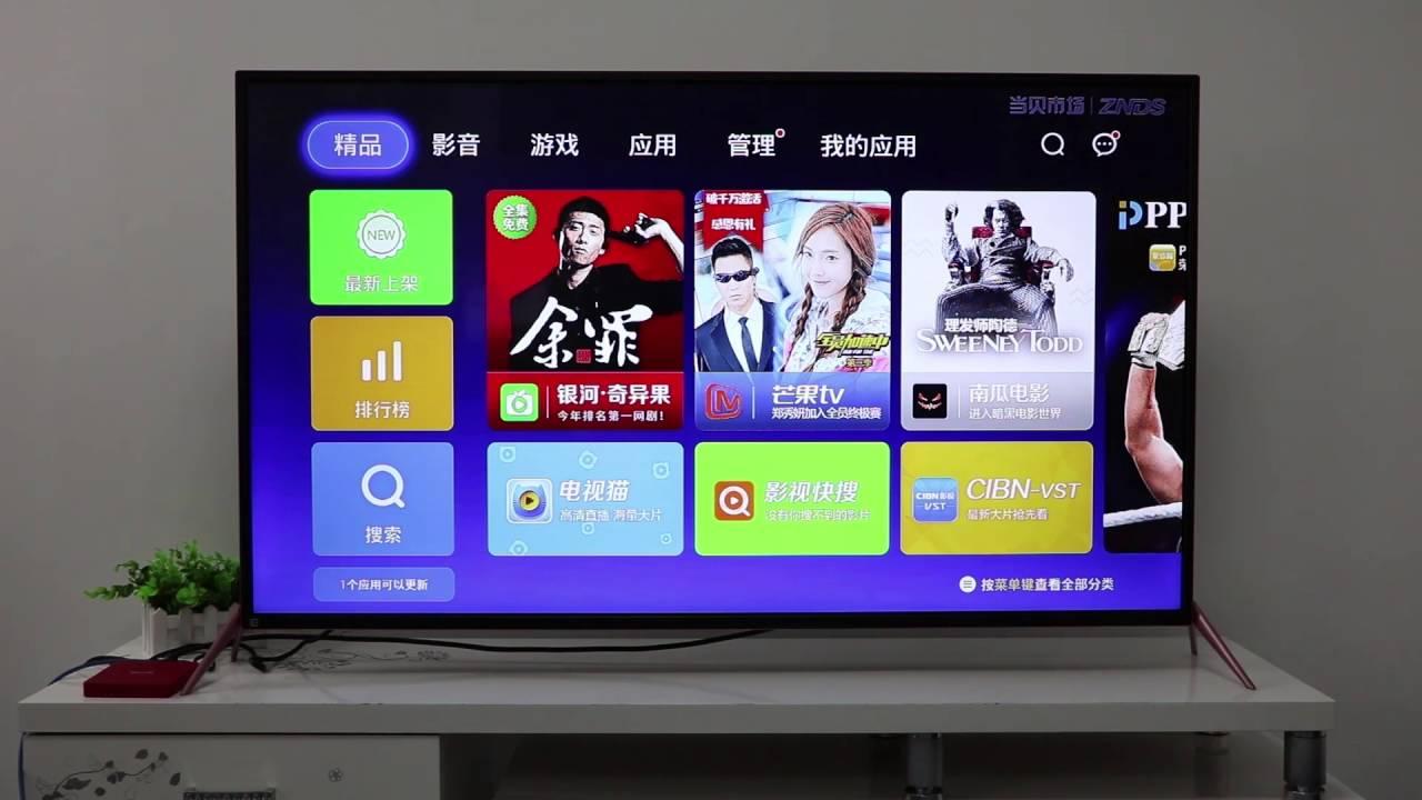 百視通R3300安裝第三方軟件視頻教程 - YouTube