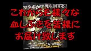 ニコニコ動画で開局しました『JVD DeepRedホラーチャンネル』。 12/21に...