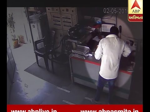 2 Lakh Theft in Surat Petrol Pump Office, Watch CCTV