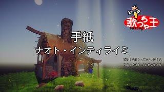 TOYOTA WISH 特別仕様車『MONOTONE』CMソング.