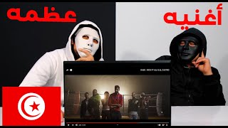 KASO - RICH FT ALA & EL CASTRO / Egyptian Reaction 🇹🇳