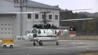 Kamov Ka-32a Take-Off Ja6955