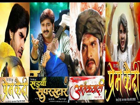 Abinkarda / abinkarda / issues / #48 hindi movie prem qaidi.