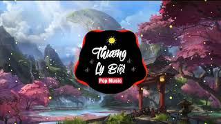 맨정신 - BIGBANG - DJ Harry版 | Nhạc Tik Tok Trung Quốc Gây Nghiện 2019 | Phúc Channel