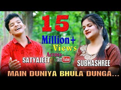Main Duniya Bhula Dunga //  Aashiqui // Satyajeet Jena // Subhashree Jena