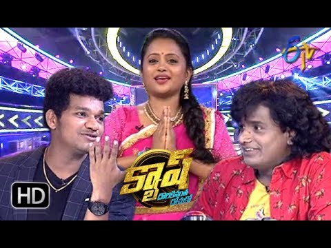 Cash | 26th  May 2018 | Full Episode | ETV Telugu