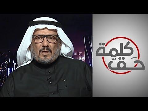 ا?برز المشاكل المتعلقة بتوظيف المكفوفين في السعودية  - 21:59-2020 / 2 / 20