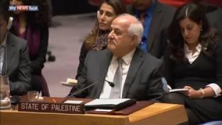 إسرائيل ترفض القرار الدولي بشأن الاستيطان