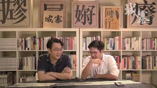 解困方法分享 - 04/09/19 「解‧圍」1/2