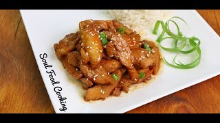Chicken Teriyaki Recipe | How to Make Quick and Easy Teriyaki Chicken