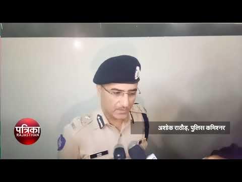 जोधपुर में व्यवसायी की गोली मार कर हत्या