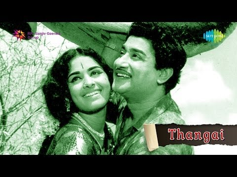 Thangai | Sugam Sugam song