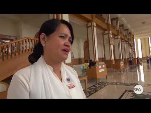 Lower House motion on Rakhine security measures