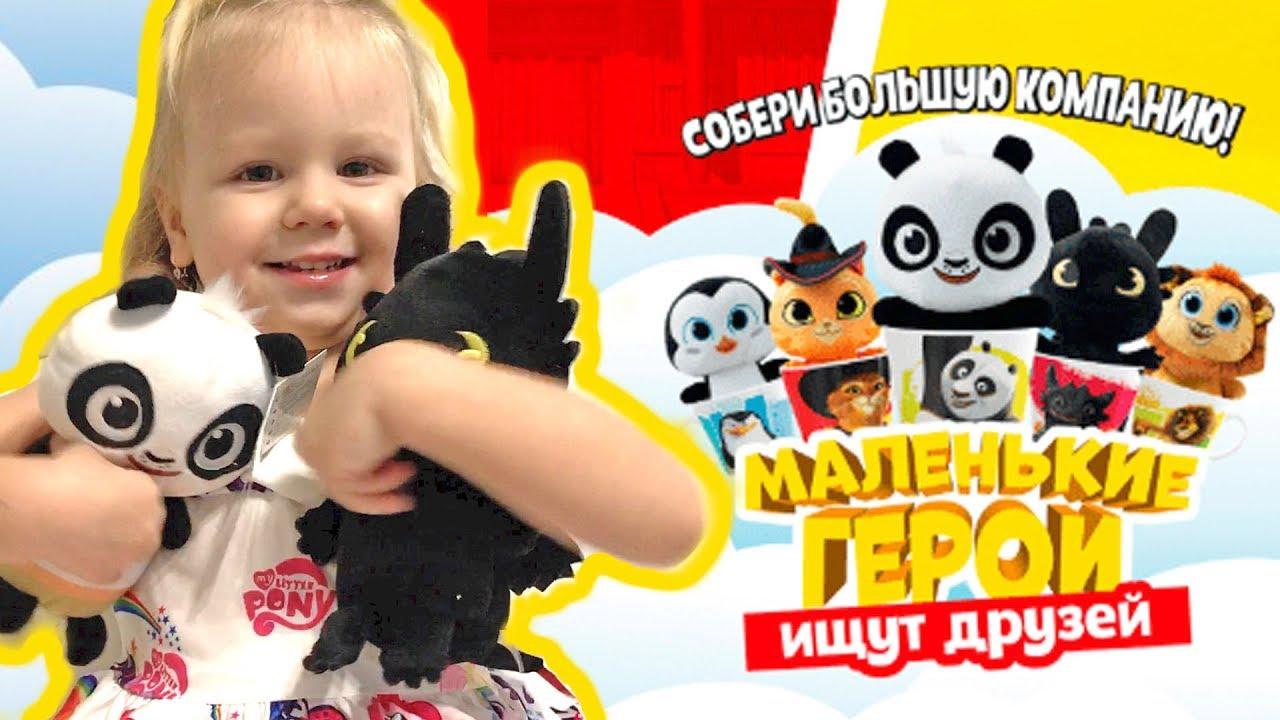 Отзыв покупателя о BMISHKA.RU большой мягкой игрушке панде - YouTube