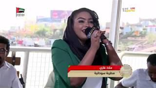 الجميلة ملاذ غازي من قناة ابو ظبي يا مولاي