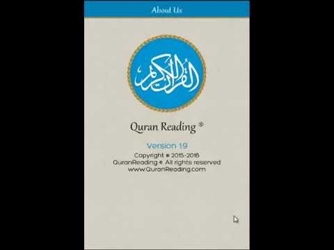quran-reading®---download-mp3-quran-with-multi-language-translations