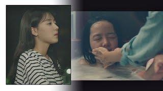 조우리(Jo woo ri)의 과거 '사랑받기 위해선… 예뻐야 한다'  내 아이디는 강남미인(Gangnam Beauty) 15회