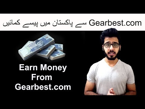 how To Make Money Online Without Investment in Pakistan 2018 from YouTube · Duration:  9 minutes