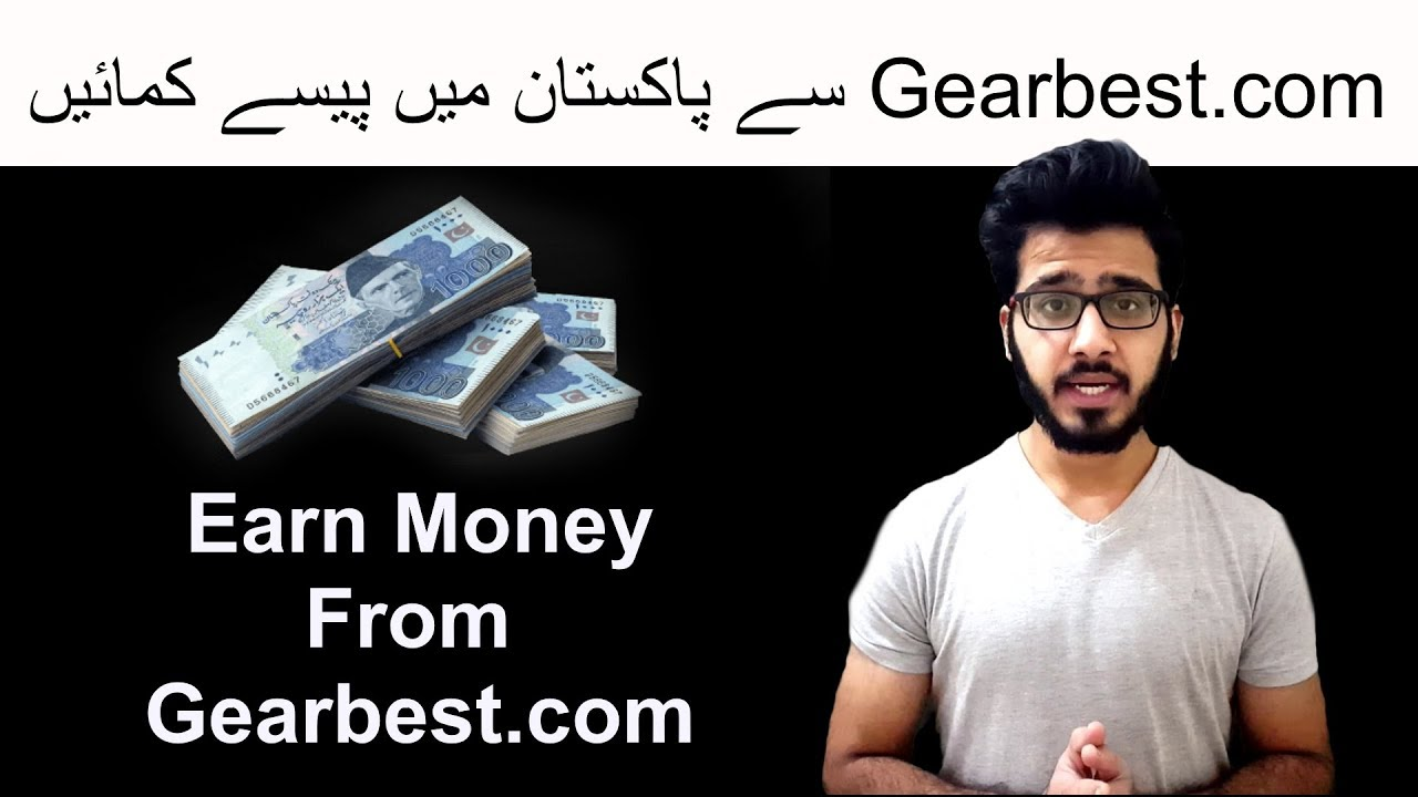 How To Earn Money Online In Pakistan From GearBest Affiliate Program