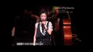 【公式youtube】 http://www.youtube.com/user/NiizumaSeiko/videos Sei...