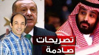 لماذا يريد أردوغان التخلص من محمد بن سلمان ؟