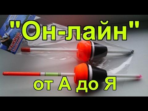 русфишинг.ловля на открытой воде ловля толстолобика