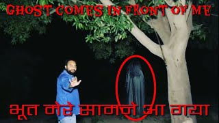 Yeh Kya Tha | Episode 30 | 21 July 2019 | Haunted Location Of Spirits Again | The Paranormal Show