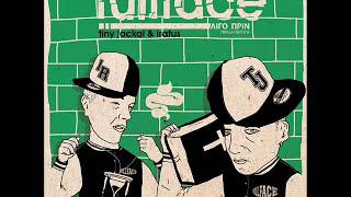 Fullface - Δεν σε μισώ