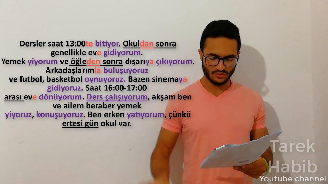 تدريبات وقرآة لتعلم اللغة التركية - القصة رقم (1)