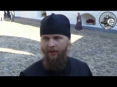 Гид Псково Печерский монастырь ПравославиеRu