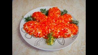 Салат ОСЕННИЙ ЛИСТ вкусный СЫТНЫЙ красивый салат Салат на праздник салаты рецепты Готовим с ЛЮБОВЬЮ