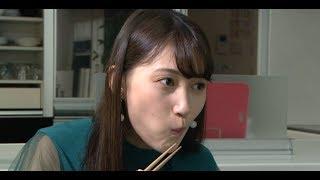 女優・大野いとさん主演のショートムービー。中間市のおいしい返礼品「...