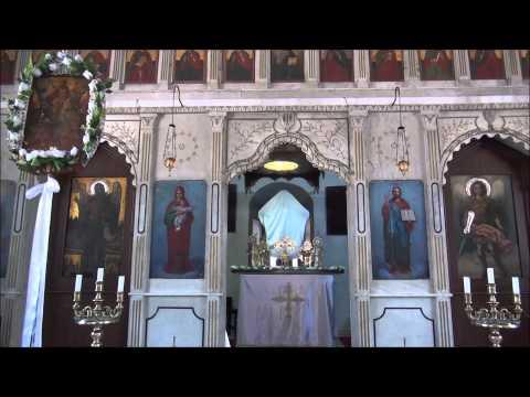 Mersin Church (Kilise)