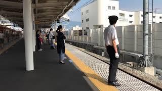 阪神電車甲子園駅2018夏限定接近メロディー嵐「夏疾風(なつはやて)」