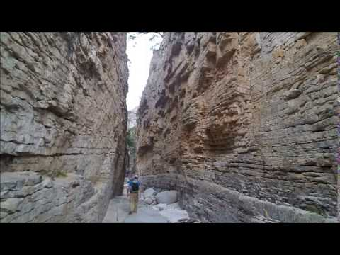 Guadalupe Mountains National Park - The Devils Hall