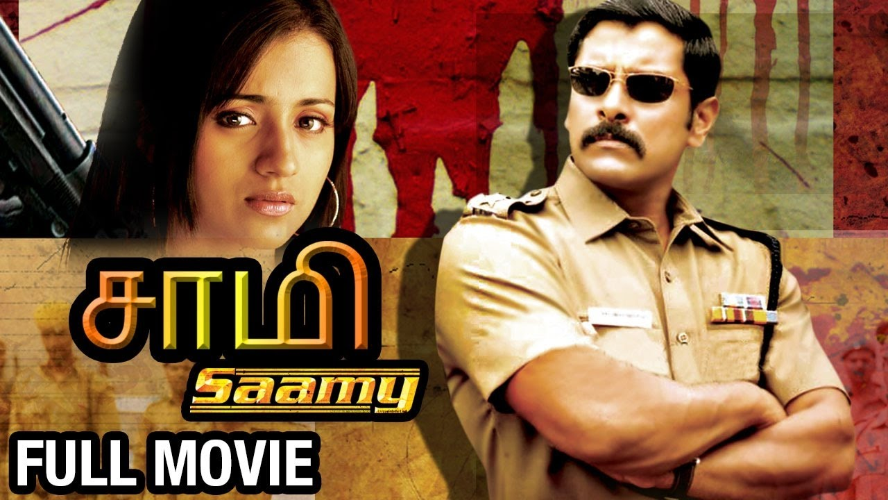 Saamy square (2018) | saamy square (saamy 2) tamil movie | saamy.