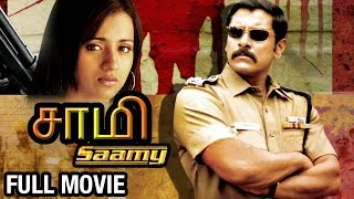 Saamy | Tamil Full Movie | Vikram, Trisha Krishnan | HD | Cinemajunction