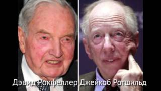 БЕЗ ЦЕНЗУРЫ! Обманутая Россия: Англия