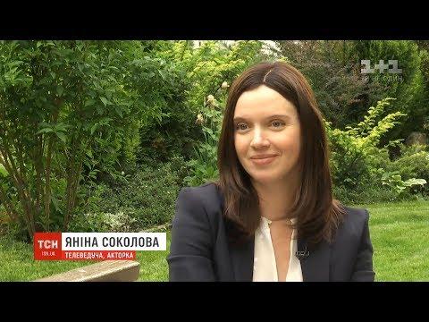 Яніна Cоколова ексклюзивно розповіла ТСН про боротьбу з раком