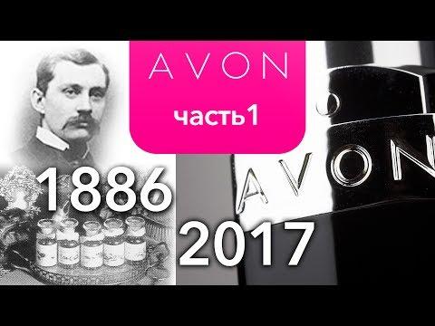 «Парфюм. История ароматов XX века»