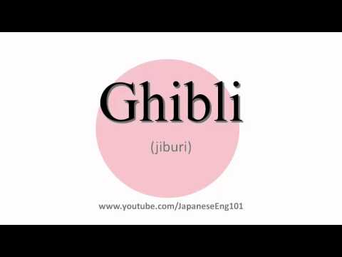 How to Pronounce Ghibli
